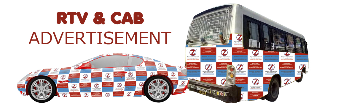 Car And Cab Advertisement In Delhi_Advertise Now